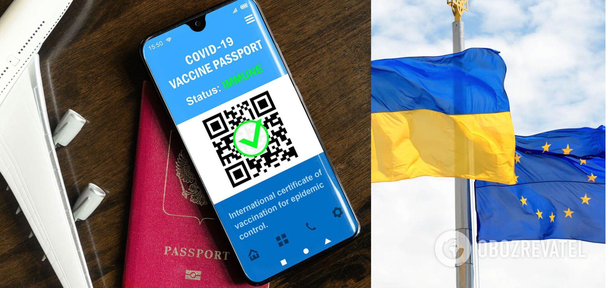 Украина и ЕС договорились о признании COVID-паспортов