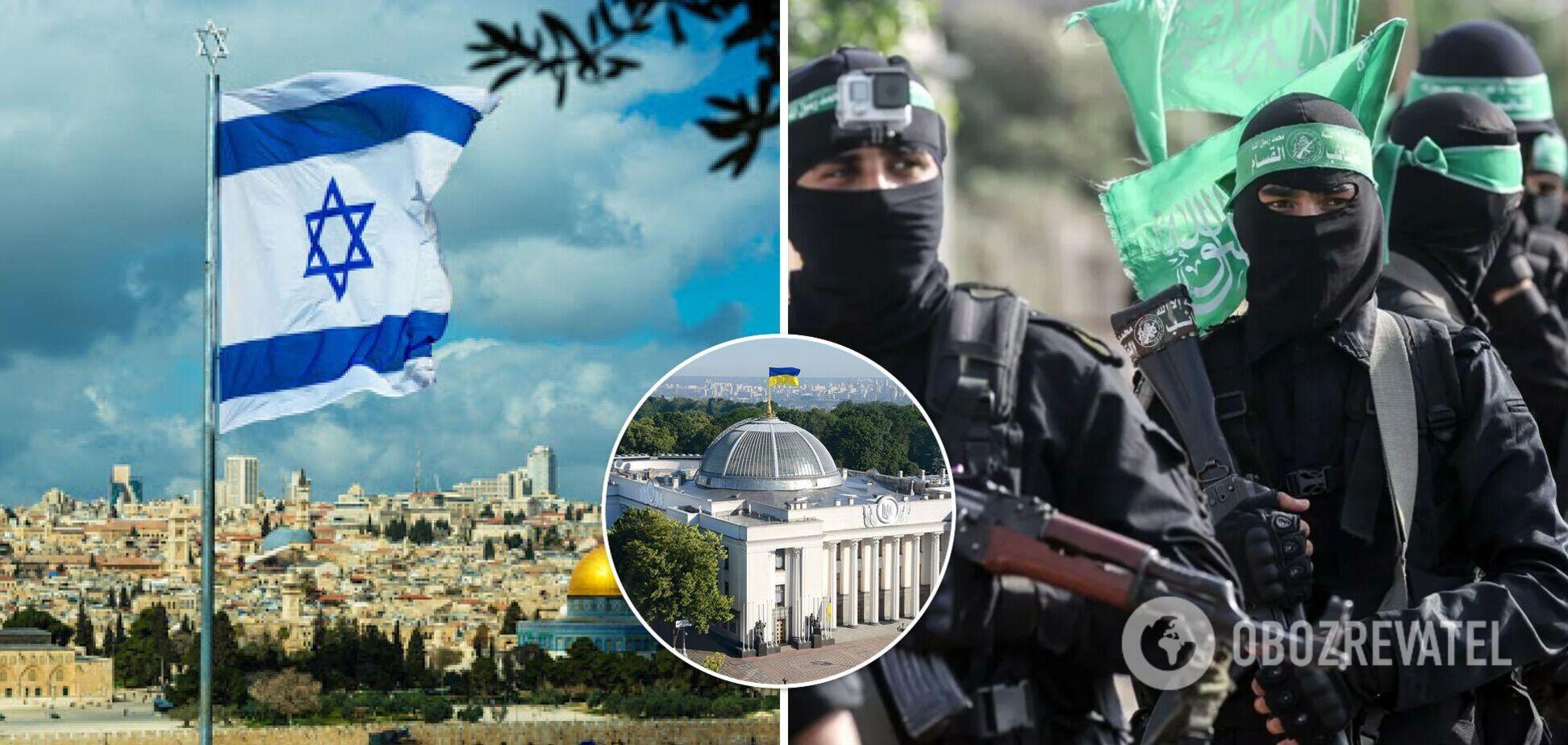 В Раде решили поддержать Израиль