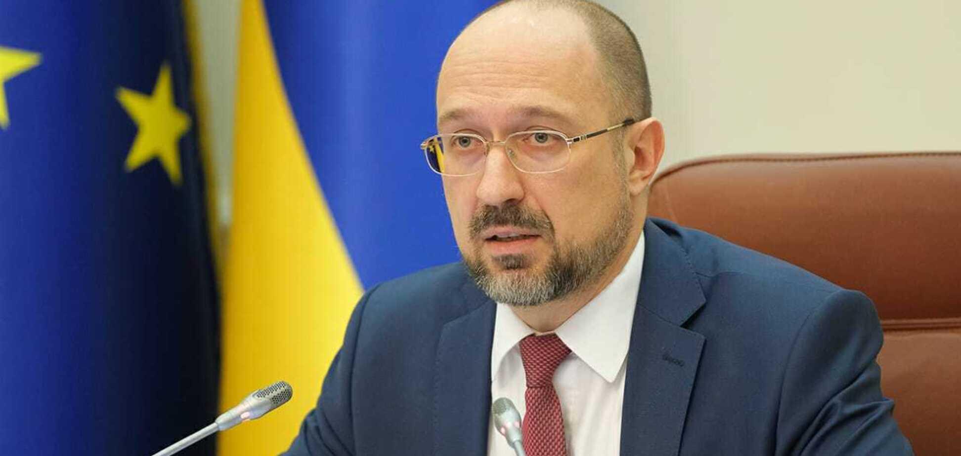 Денис Шмыгаль