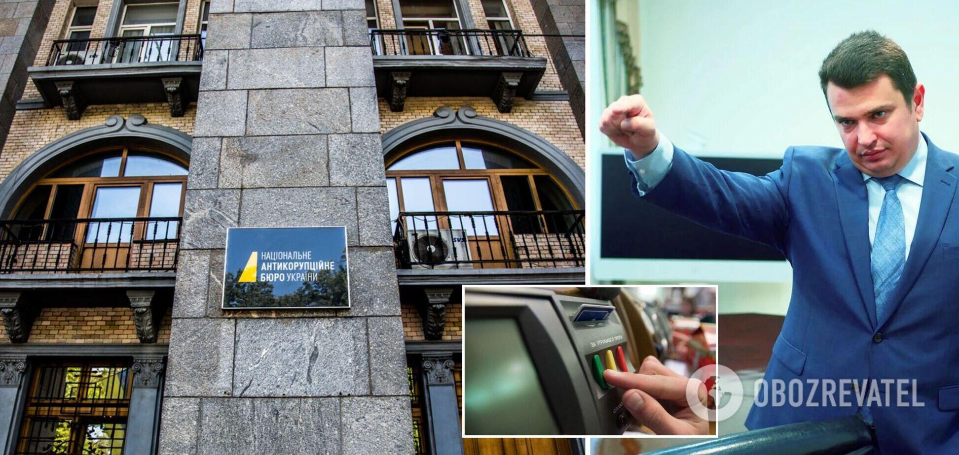 Законопроект о статусе НАБУ прошел первое чтение в Раде: уволят ли Сытника