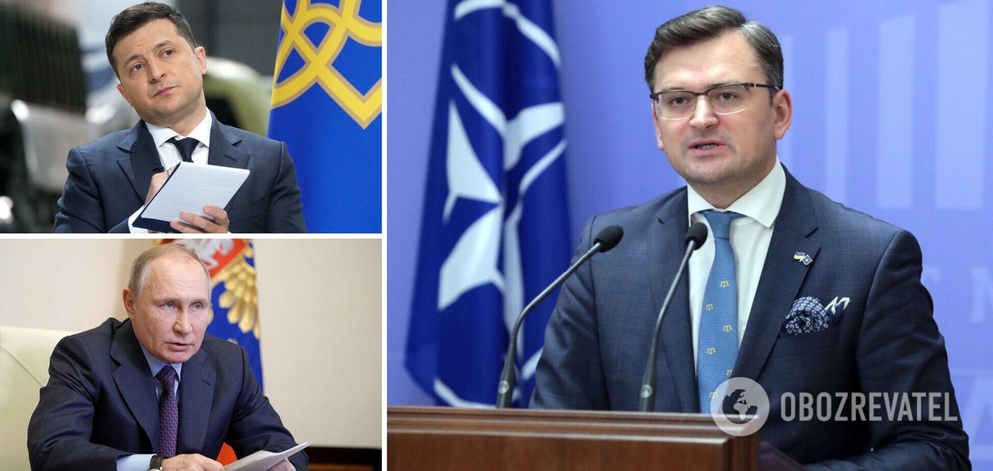 Кулеба назвал условия для встречи Зеленского с Путиным