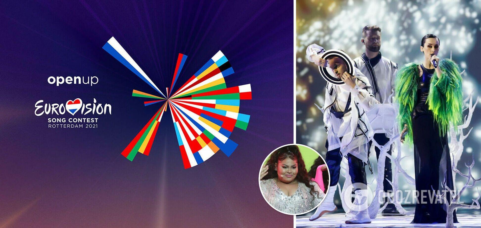 Финал песенного конкурса Евровидение 2021