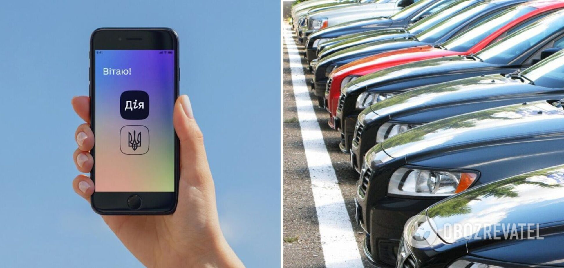 В Украине хотят ввести растаможку авто в Дії