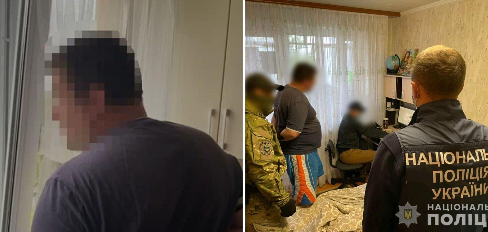 У Києві чоловік схиляв дітей до відвертих фотосесій і шантажував їх. Фото, відео
