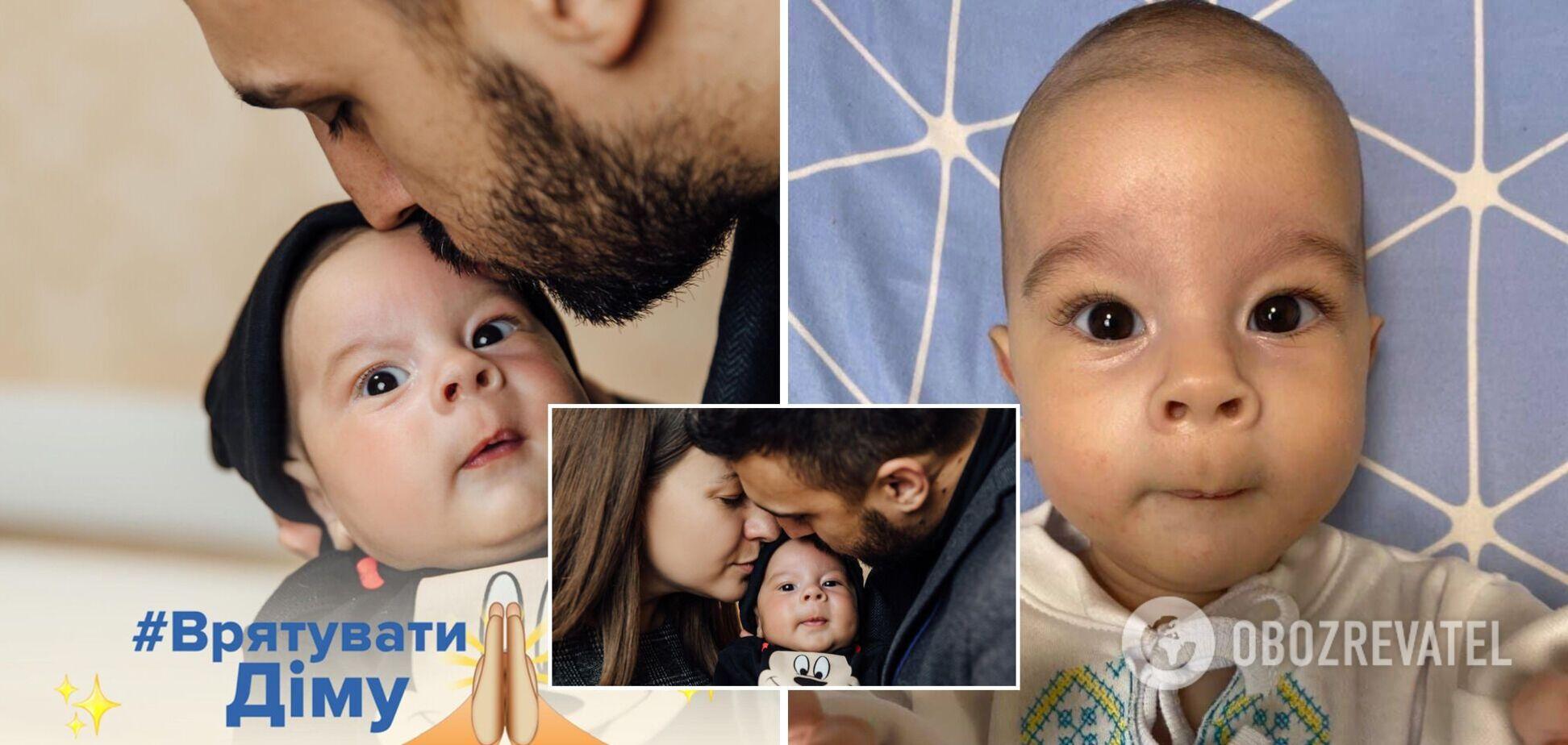 $2,3 мільйона на порятунок сина активіста Євромайдану Свічинського зібрано