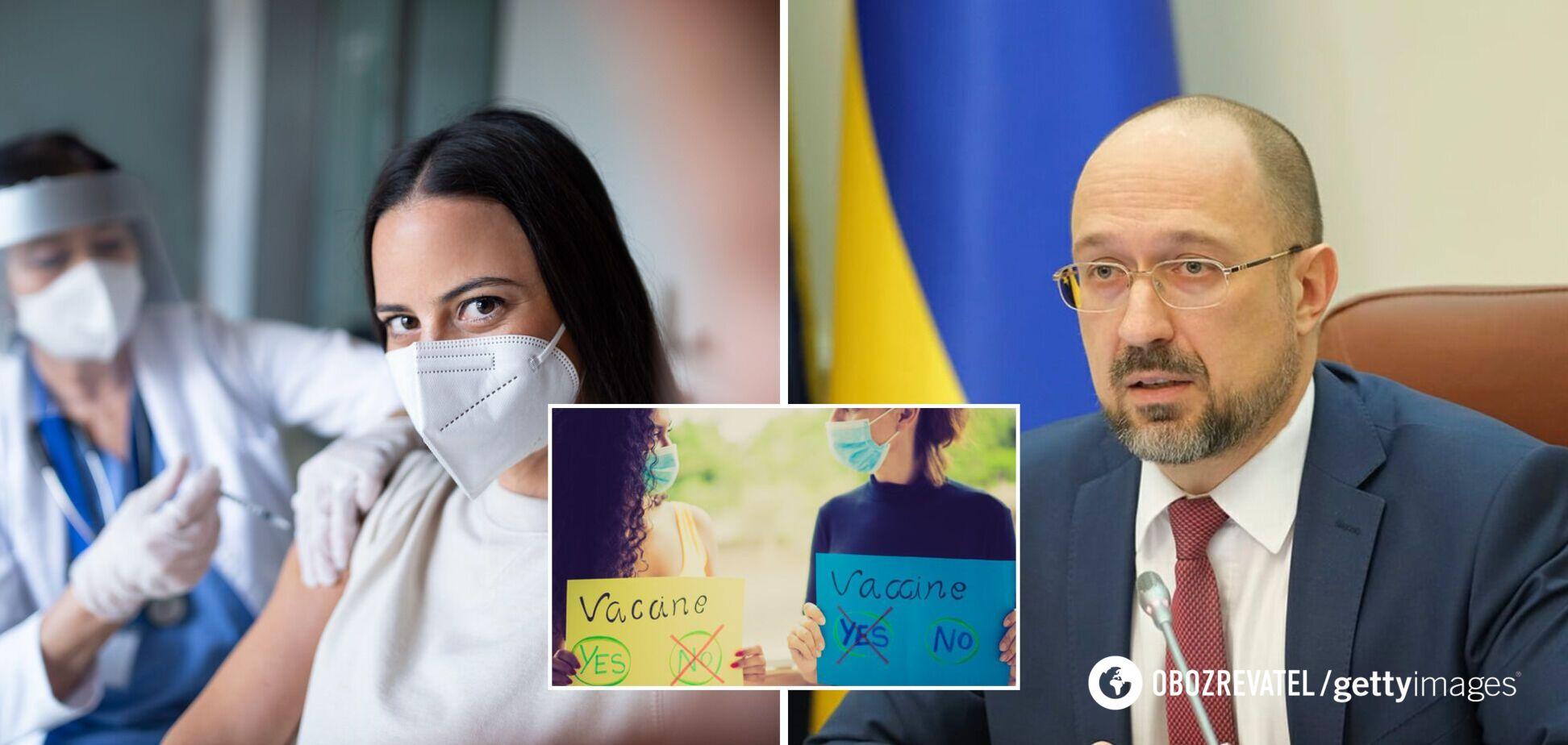 Уже понад 60% українців готові вакцинуватися від COVID-19, – Шмигаль
