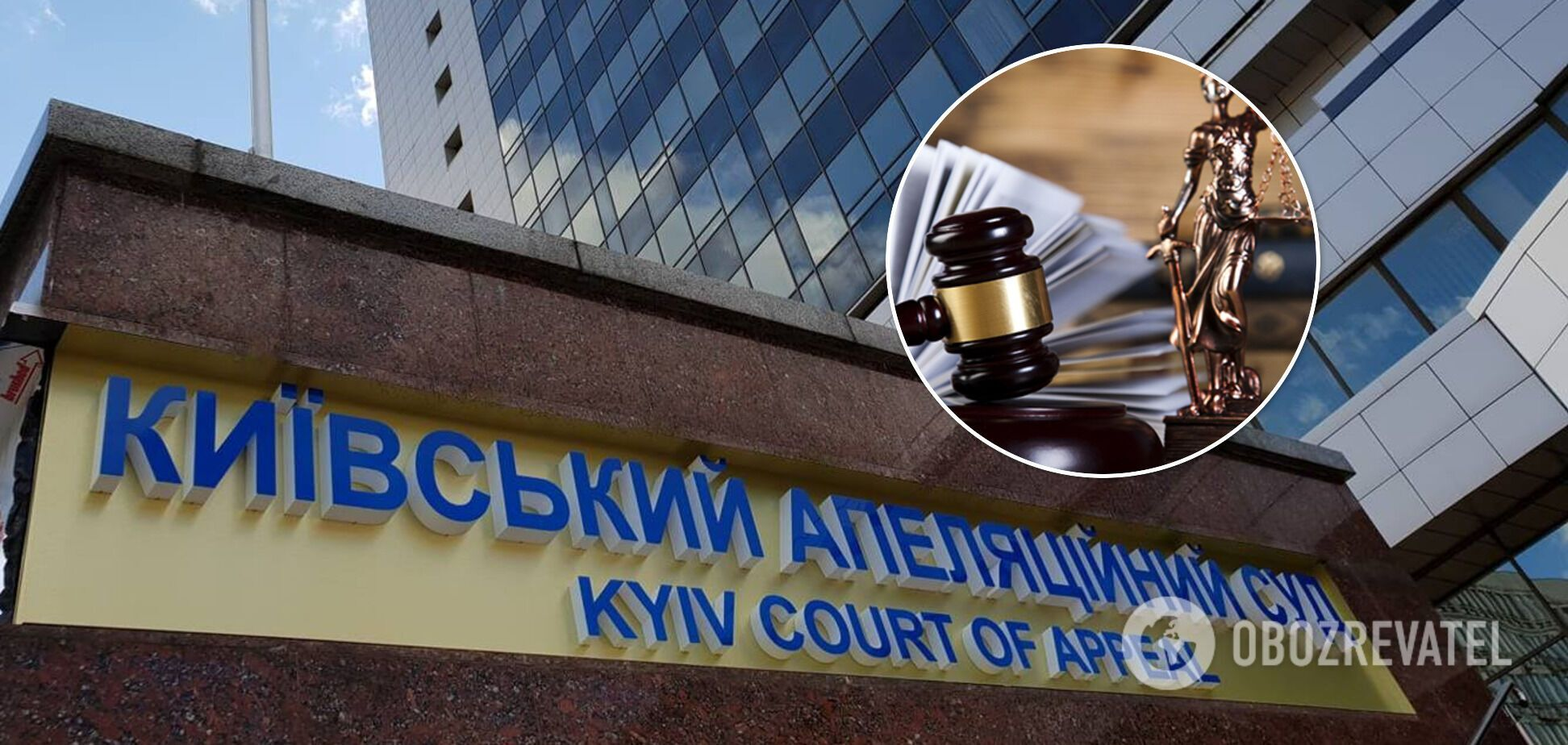 Апелляционный суд Киева отказал наследникам основателя 'КИЙ АВИА'