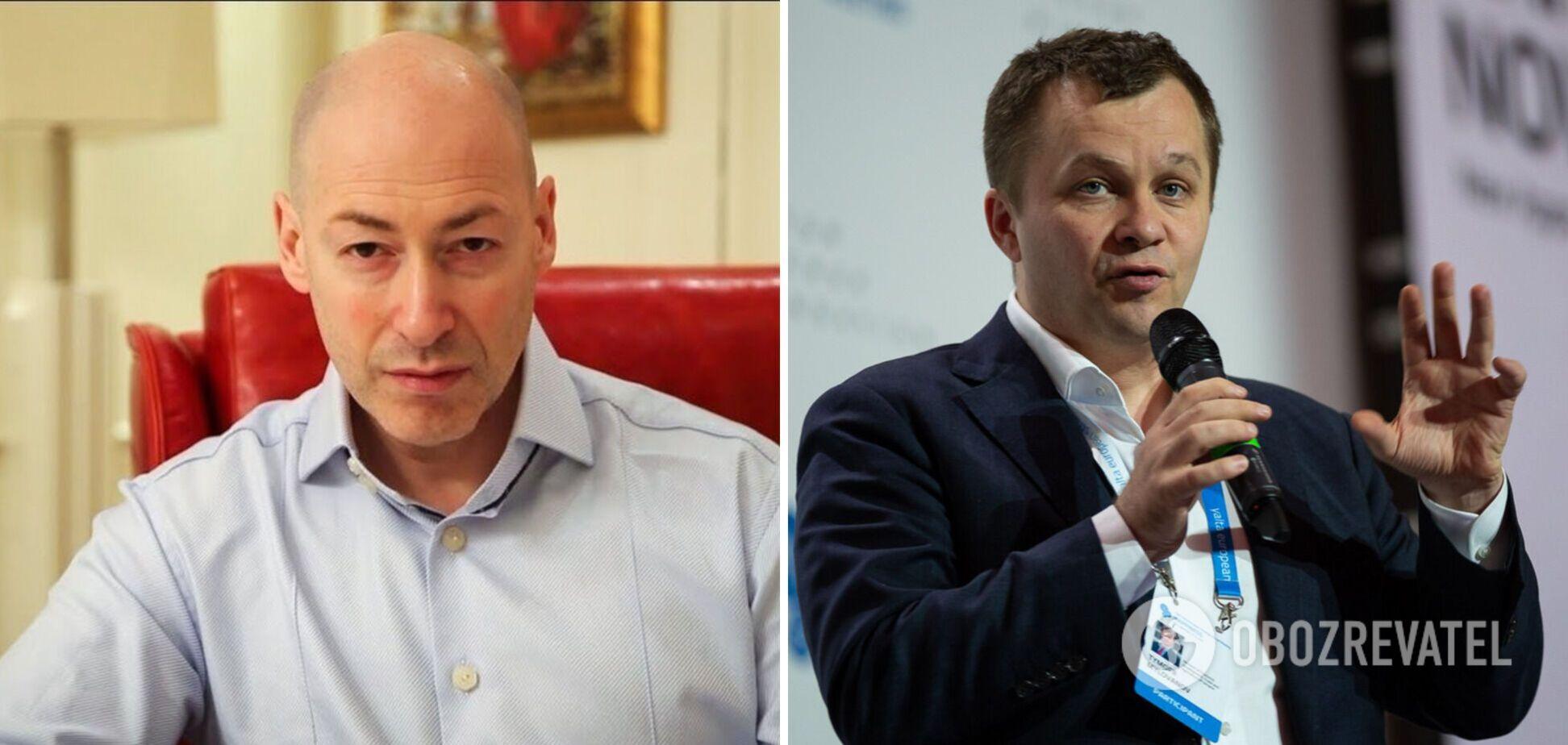 Гордон – Милованову в прямом эфире: я вас перекушу и не поперхнусь