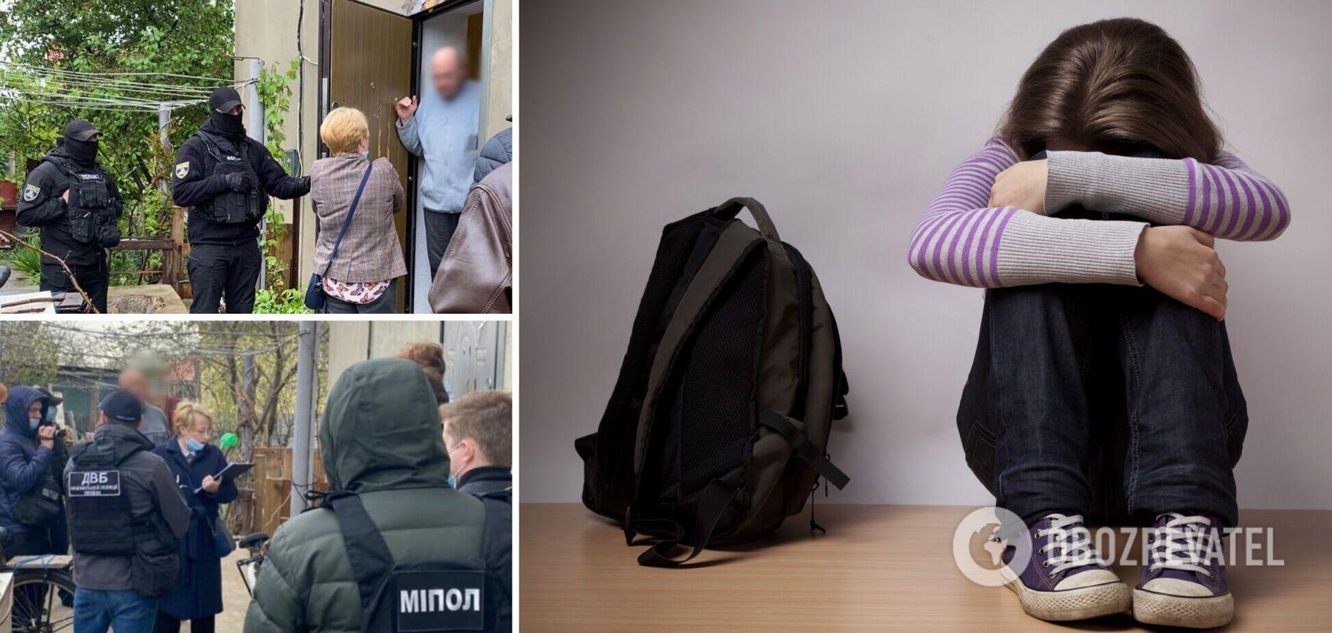 На Одесщине супруги-'педагоги' насиловали детей, которых приводили готовиться к школе. Фото и видео