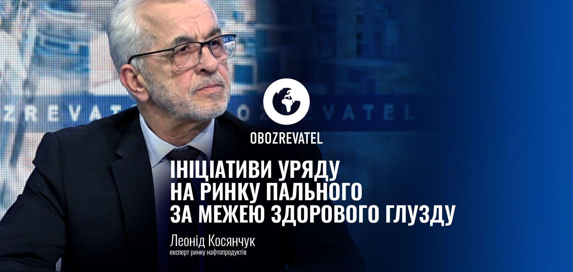 Картельный сговор сетей премиальных АЗС осталась незамеченным АМКУ, – Косянчук