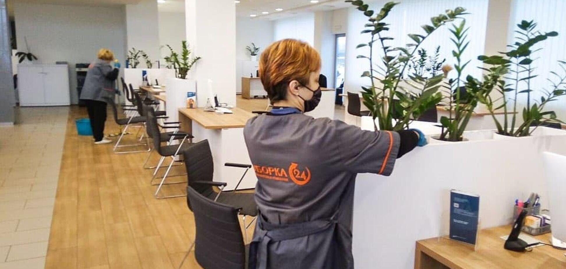 Як підвищити продуктивність співробітників щоденним прибиранням офісу