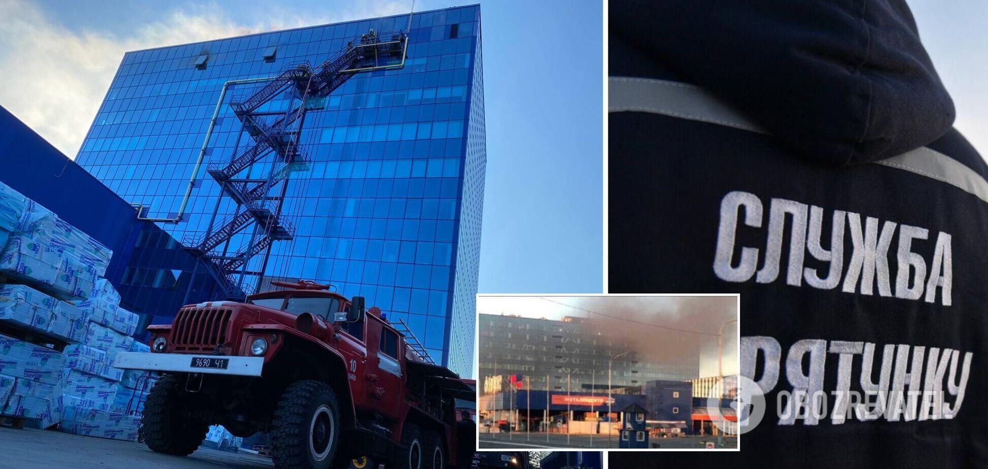В Киеве вспыхнул пожар в здании 'Эпицентра'. Фото