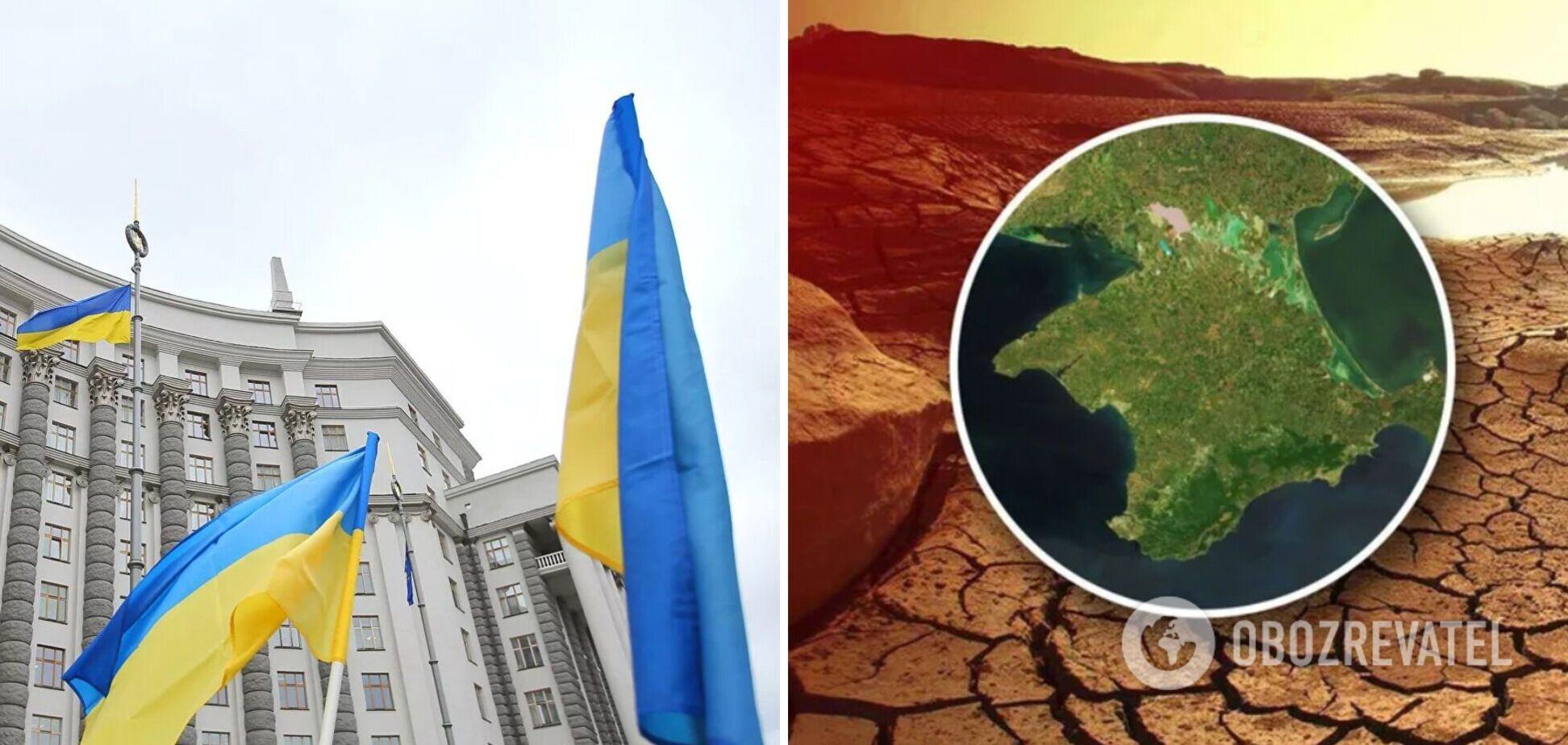 В РФ заявили, что Украина водной блокадой хочет 'наказать крымчан': в МИД ответили