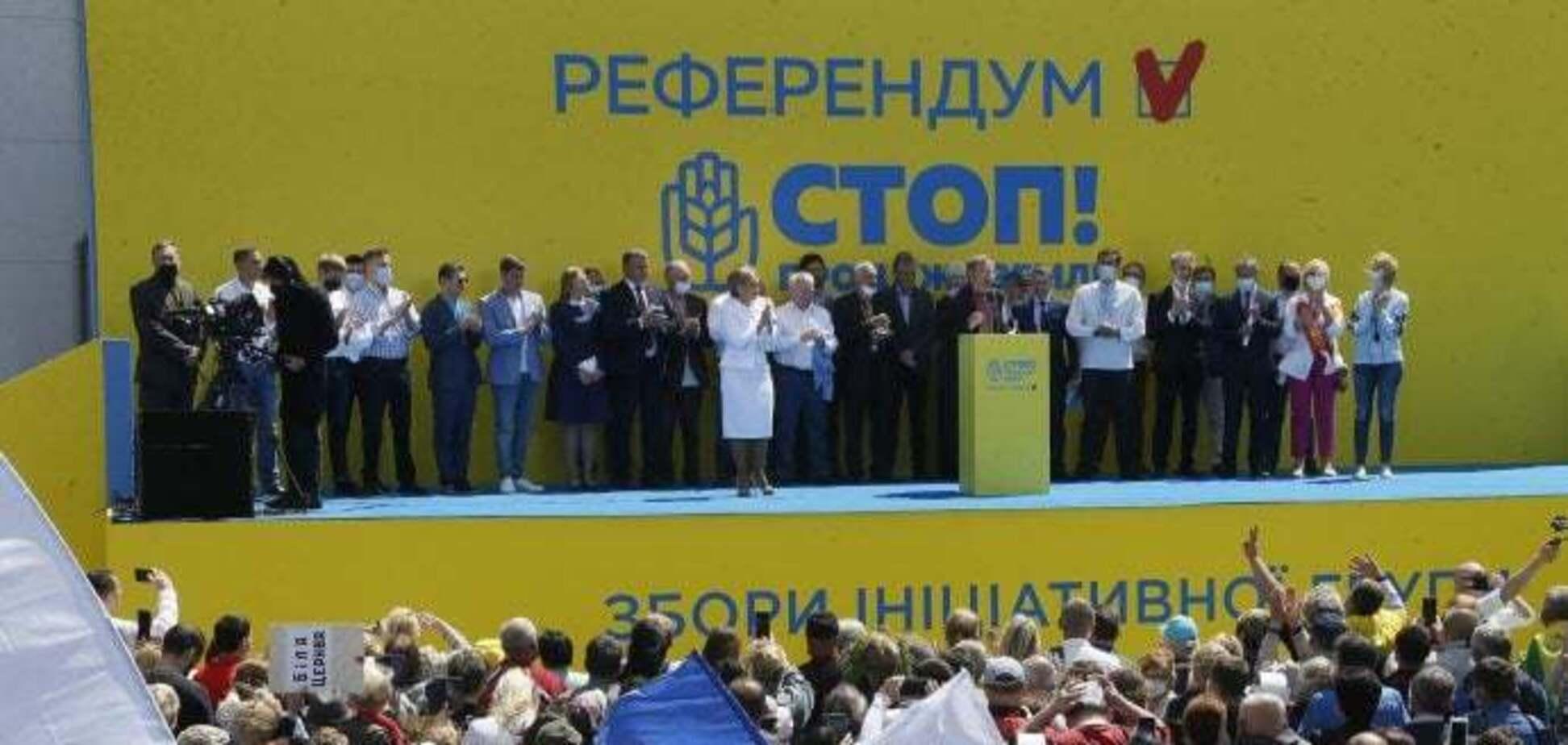 Люди хотят референдума, 'Батьківщина' быстро соберет подписи, – эксперт