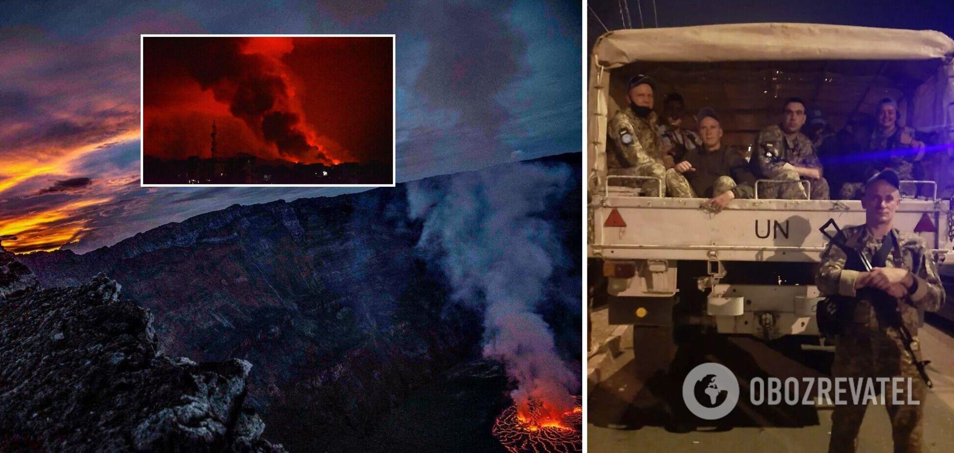 Українських миротворців у Конго евакуювали через виверження смертоносного вулкана