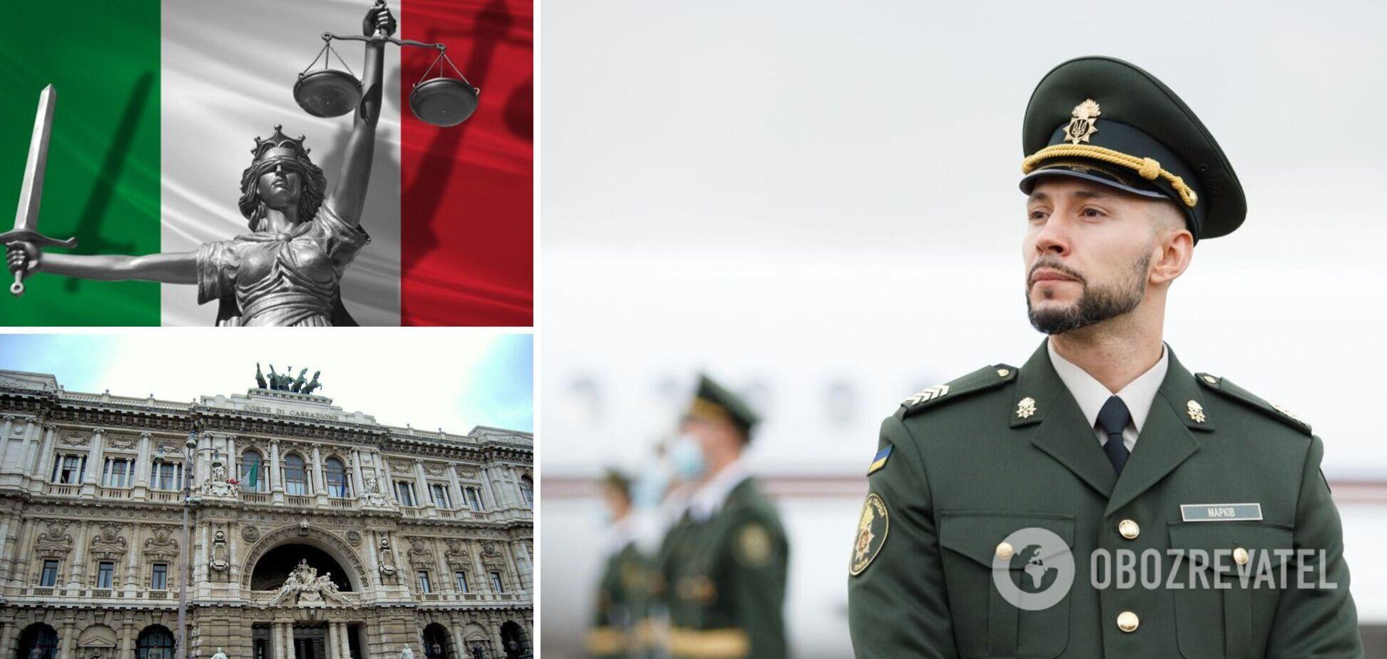 В Италии захотели обжаловать оправдательный приговор воина НГУ Маркива