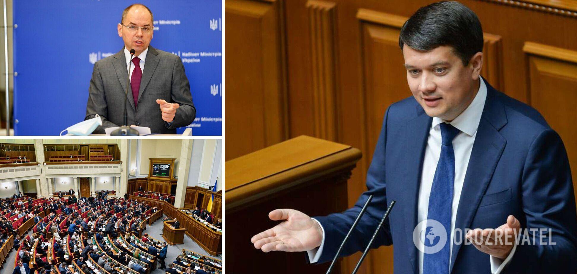 Разумков: не голосував за відставку Степанова, за нього було багато зроблено