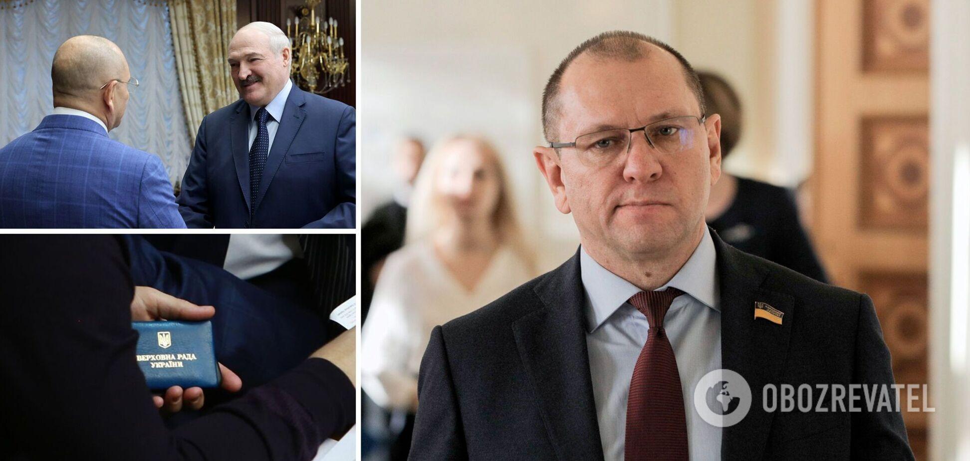 Променял 'Слугу народа' на ОПЗЖ? Почему Шевченко исключили из фракции и не сделали этого раньше