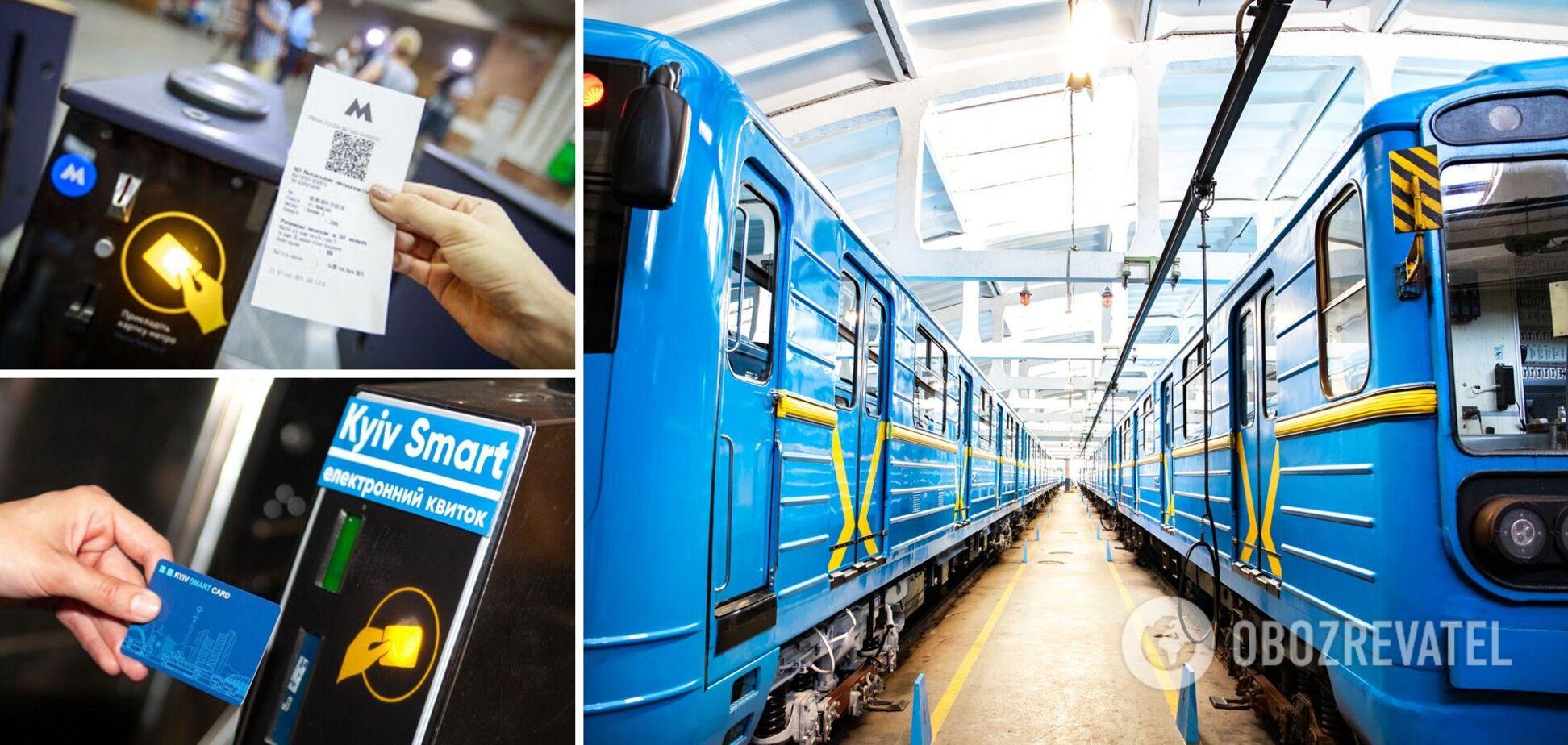У Києві можуть підвищити вартість проїзду в метро для приїжджих