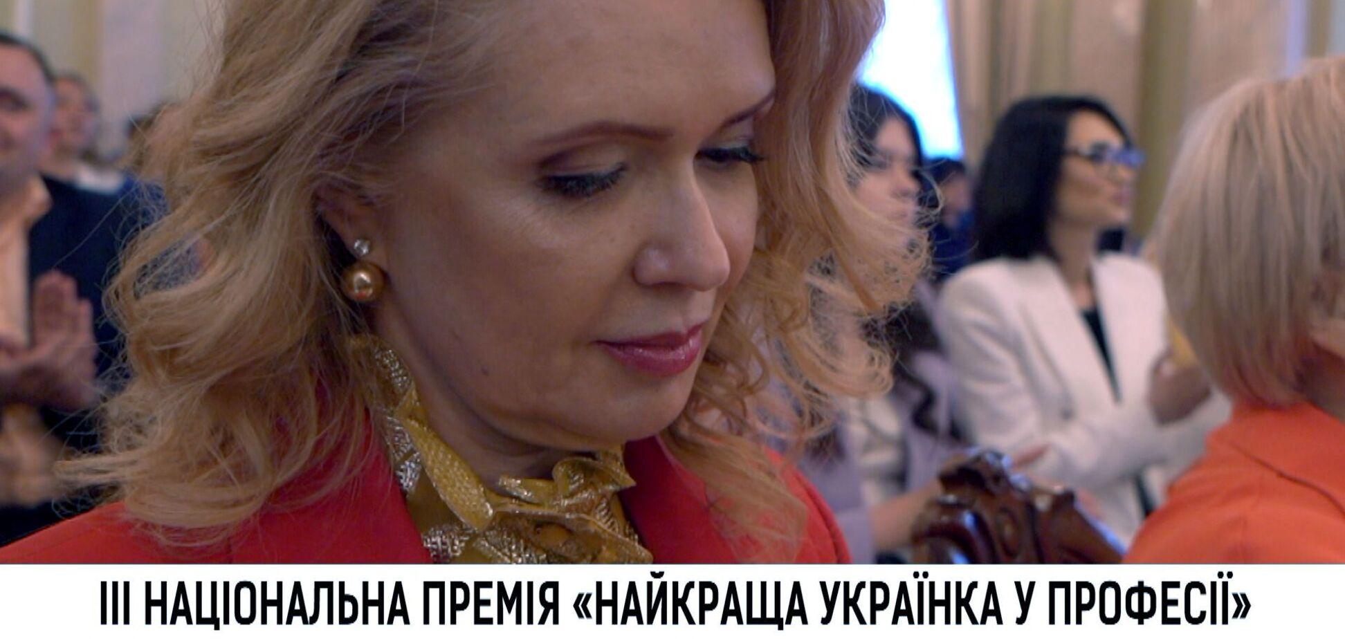 Третья Национальная премия 'Лучшая украинка в профессии'
