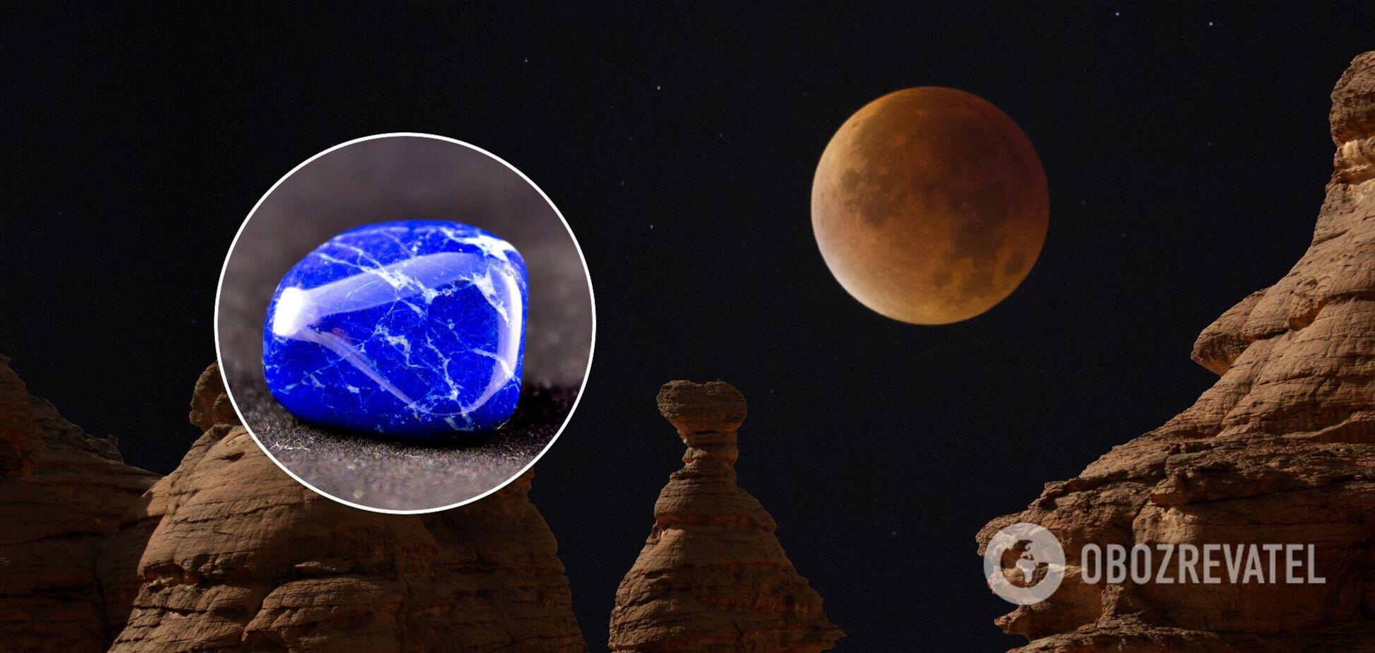 Що не можна робити в затемнення 26 травня: астрологиня озвучила поради