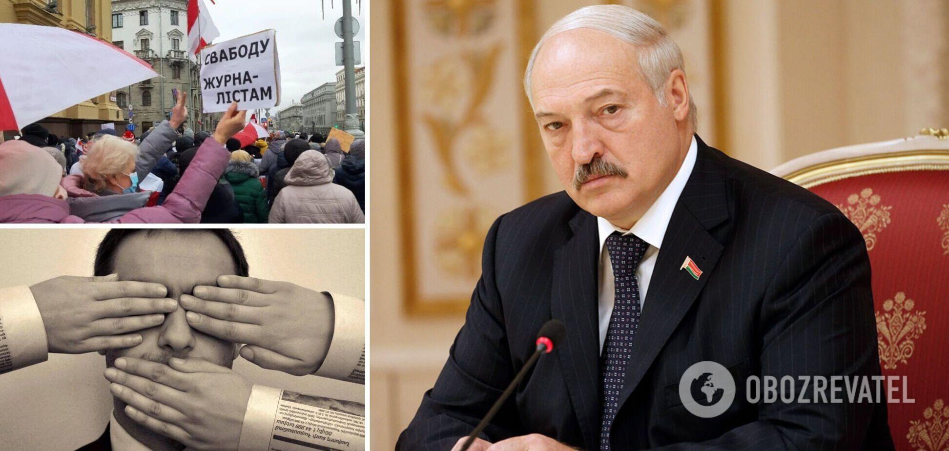 Лукашенко обмежив свободу ЗМІ у Білорусі