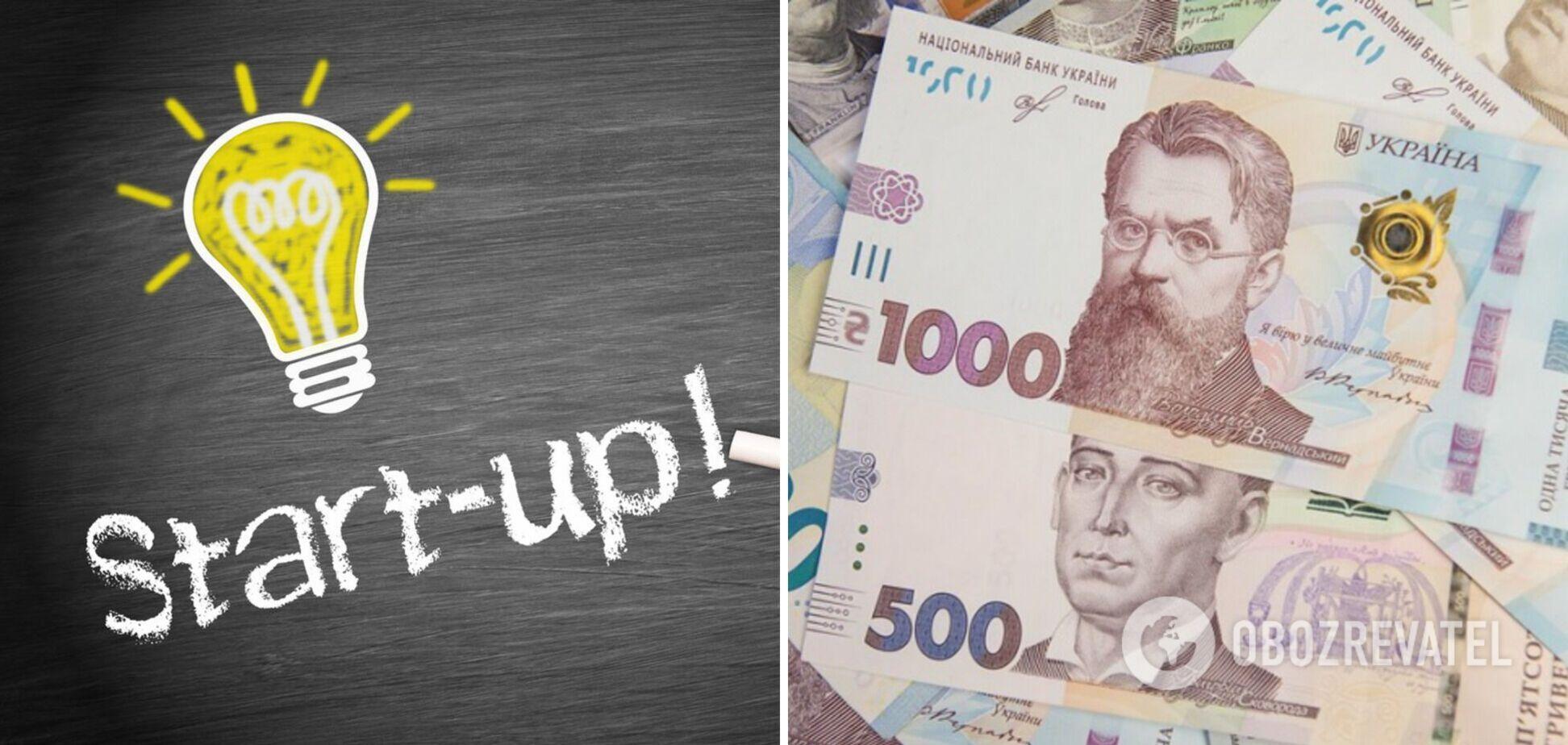 Киянам дадуть десятки тисяч гривень за стартапи