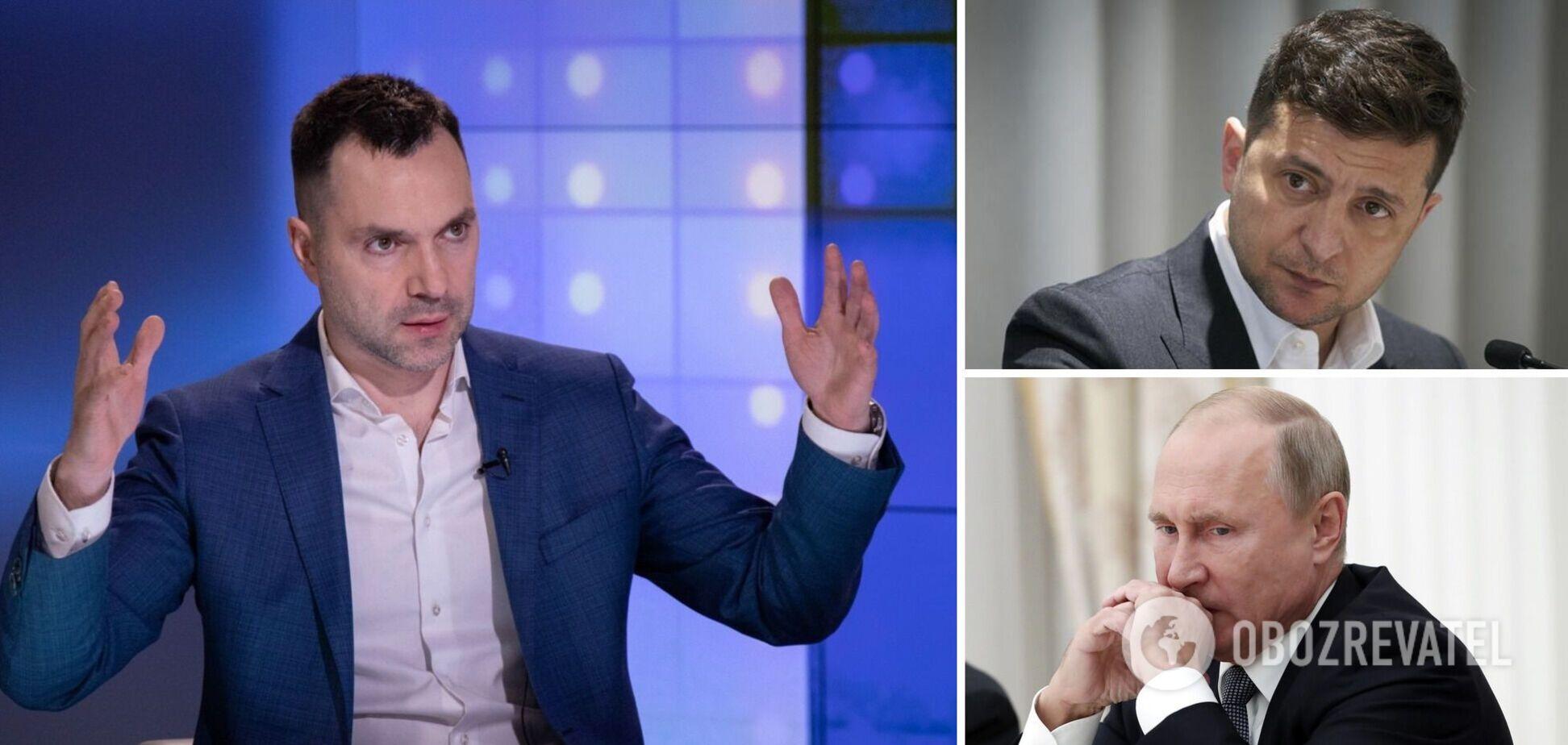 Арестович – про зустріч Зеленського і Путіна