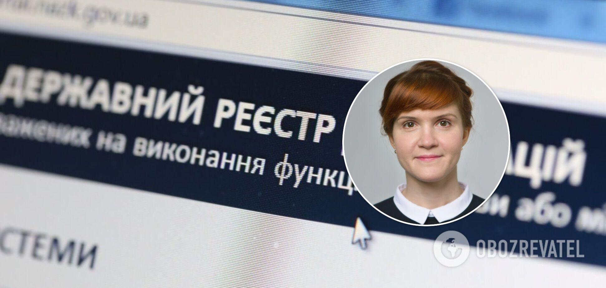 Безуглая объяснила, откуда в ее декларации взялась квартира в Киеве за 165 тысяч гривен