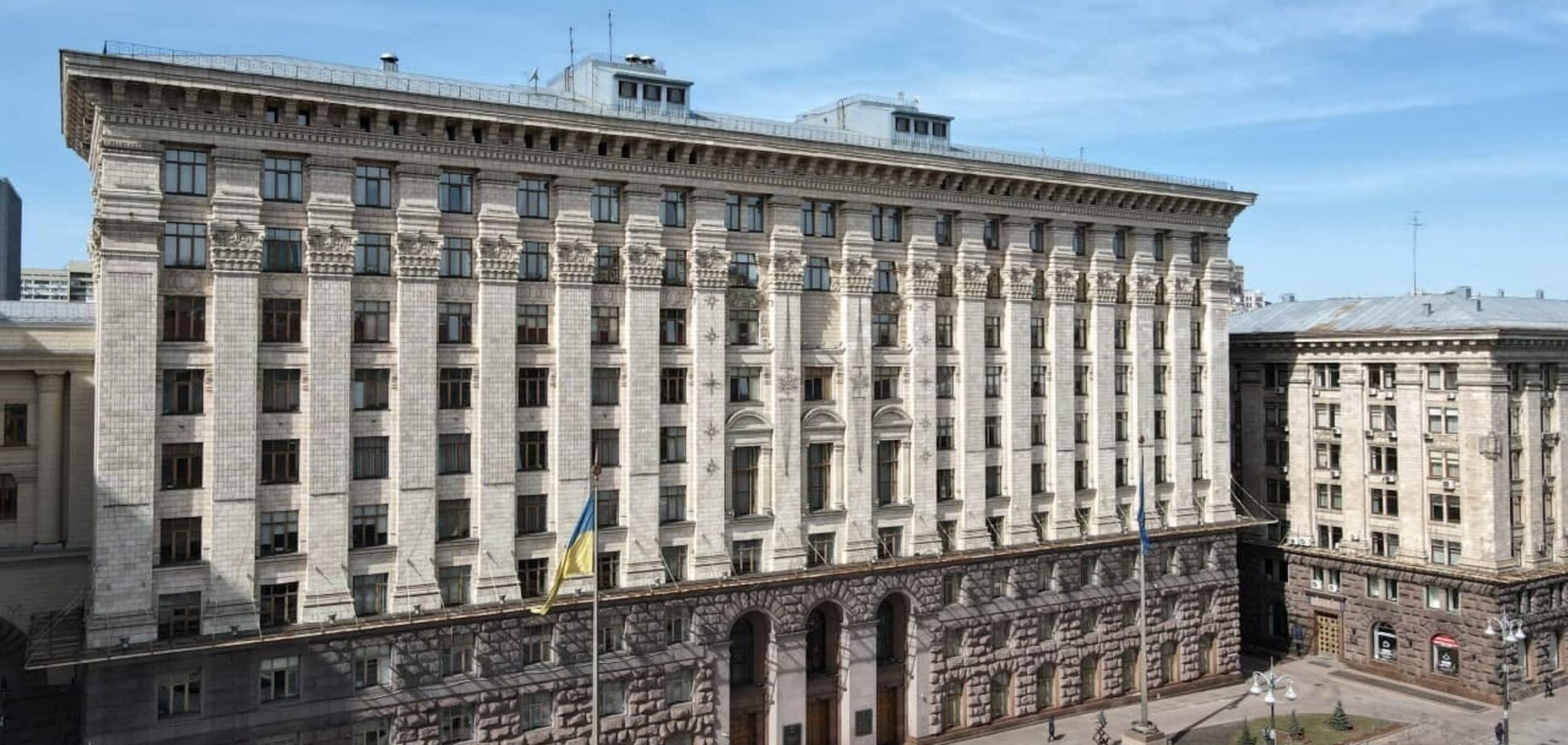 Киевский горсовет