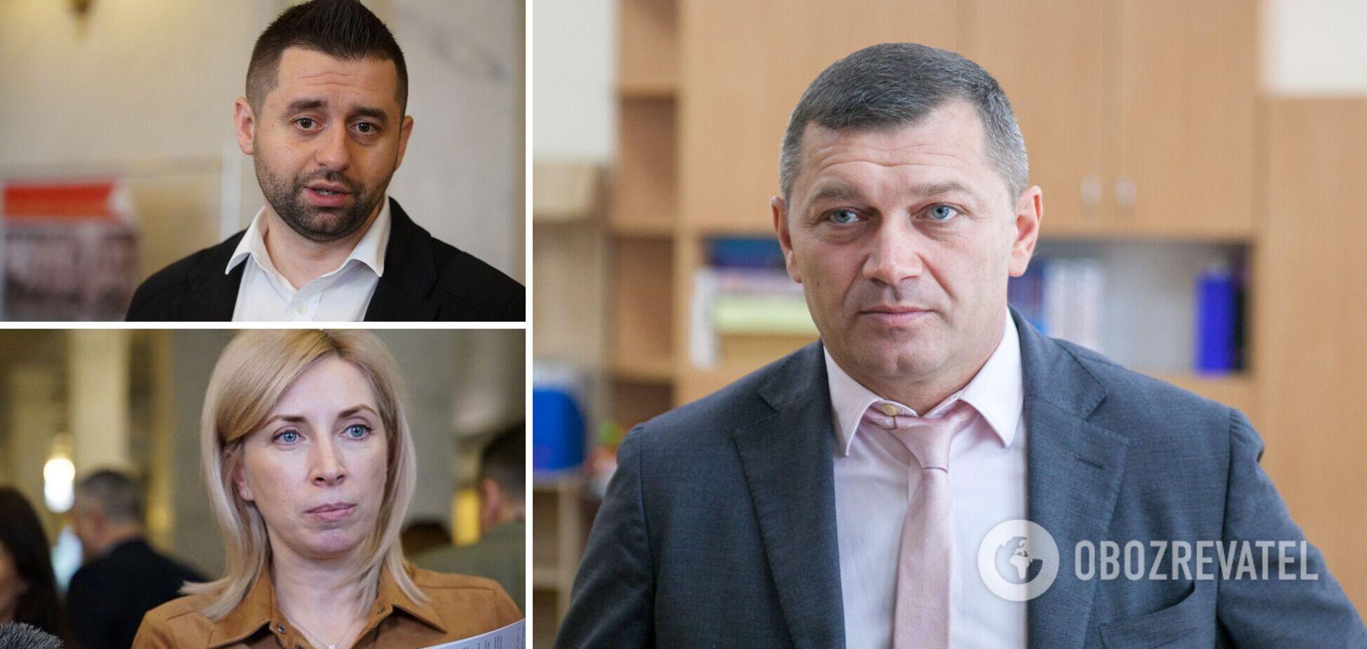 Замглавы КГГА решил судиться с Арахамией и Верещук. Видео