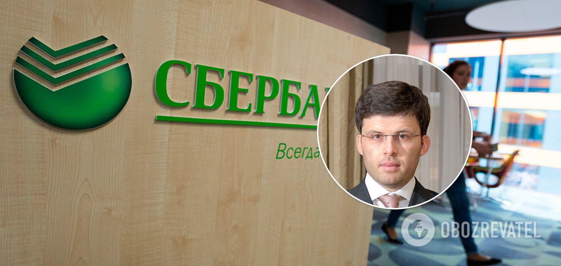 Олігарх Веревський пролобіював для себе зниження ПДВ, а тепер планує купити банк у Росії