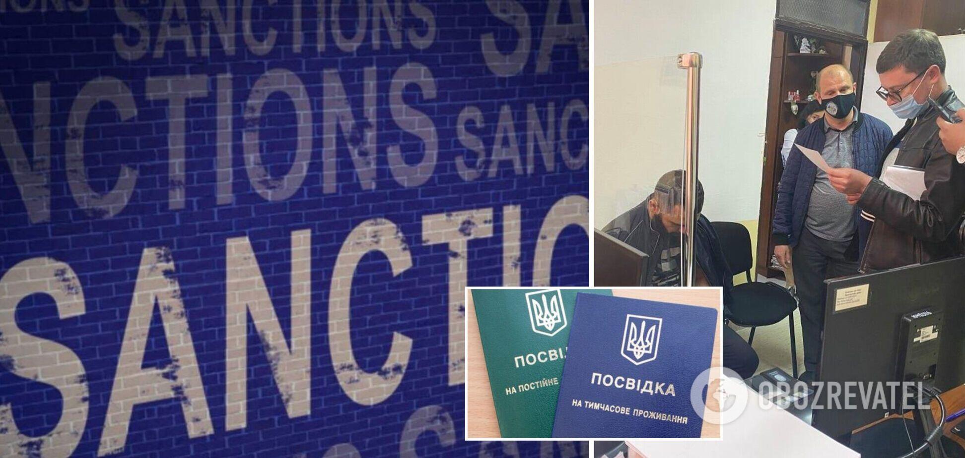 На Закарпатье разоблачили иностранца, попавшего под санкции СНБО