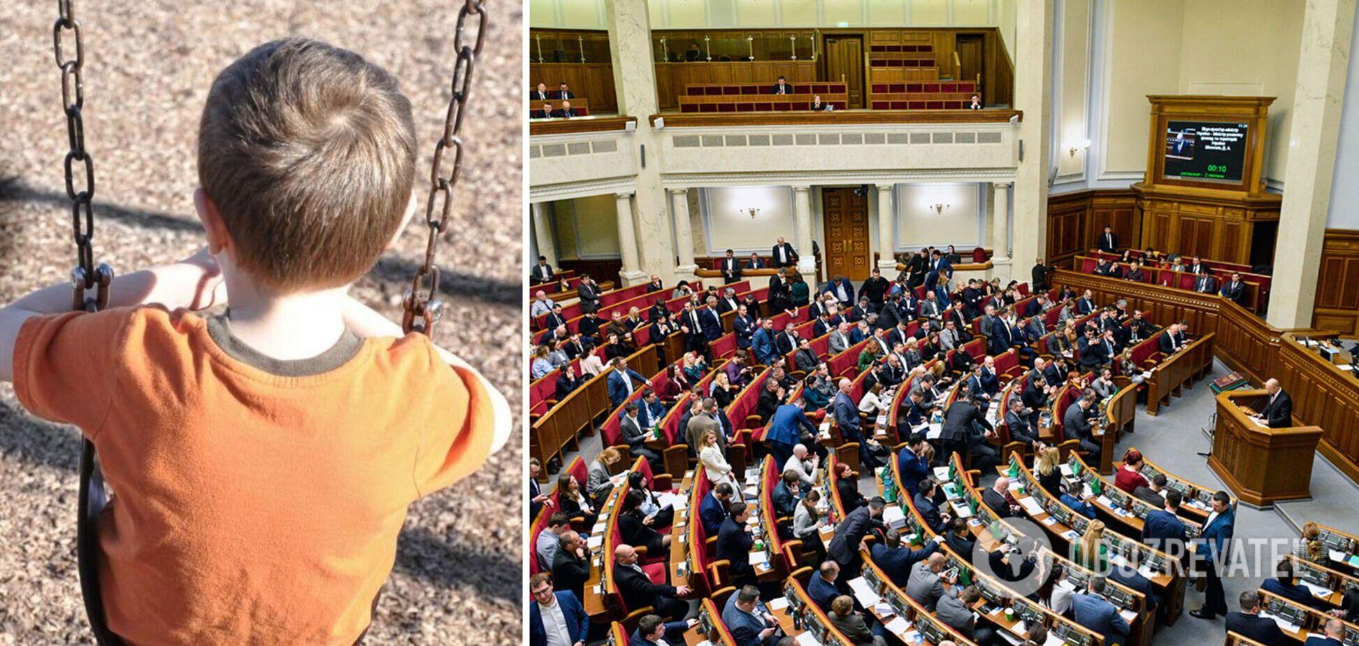 В Раде предложили наказывать за похищение собственного ребенка: зарегистрировано законопроекты