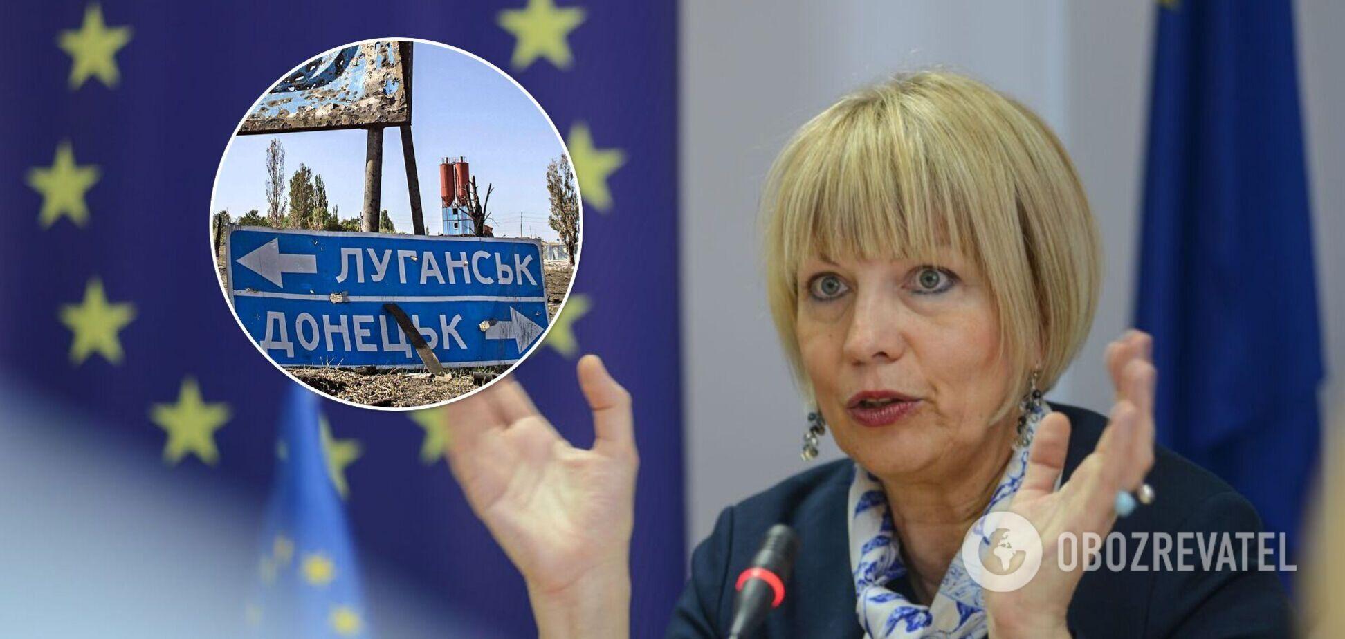 Хельга Шмид посетит Украину