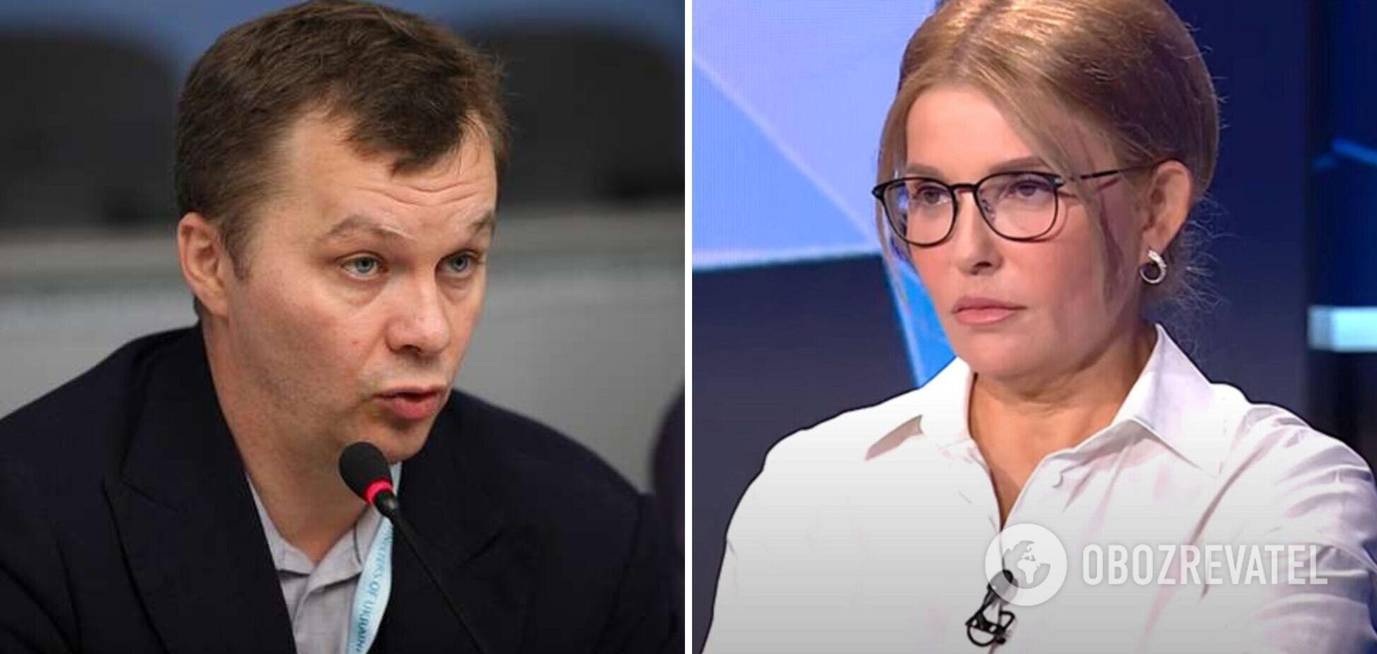 Перепалка между Тимошенко и Миловановым: в чем суть