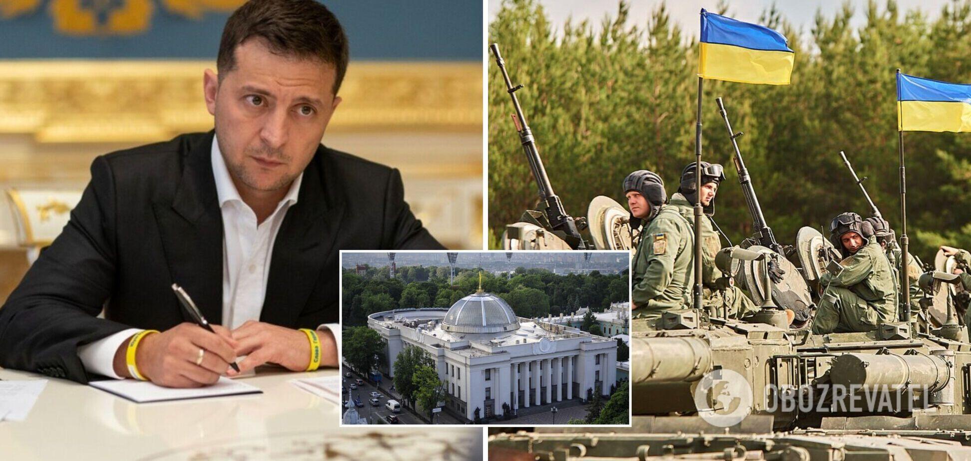 Зеленський подав у Раду законопроєкт про нацспротив і запропонував збільшити чисельність ЗСУ