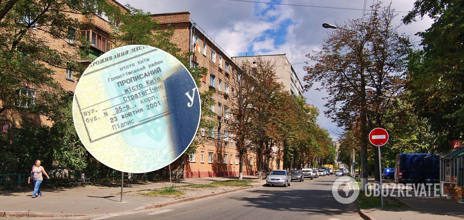 В маленькой квартире в Киеве 'поселили' тысячу человек