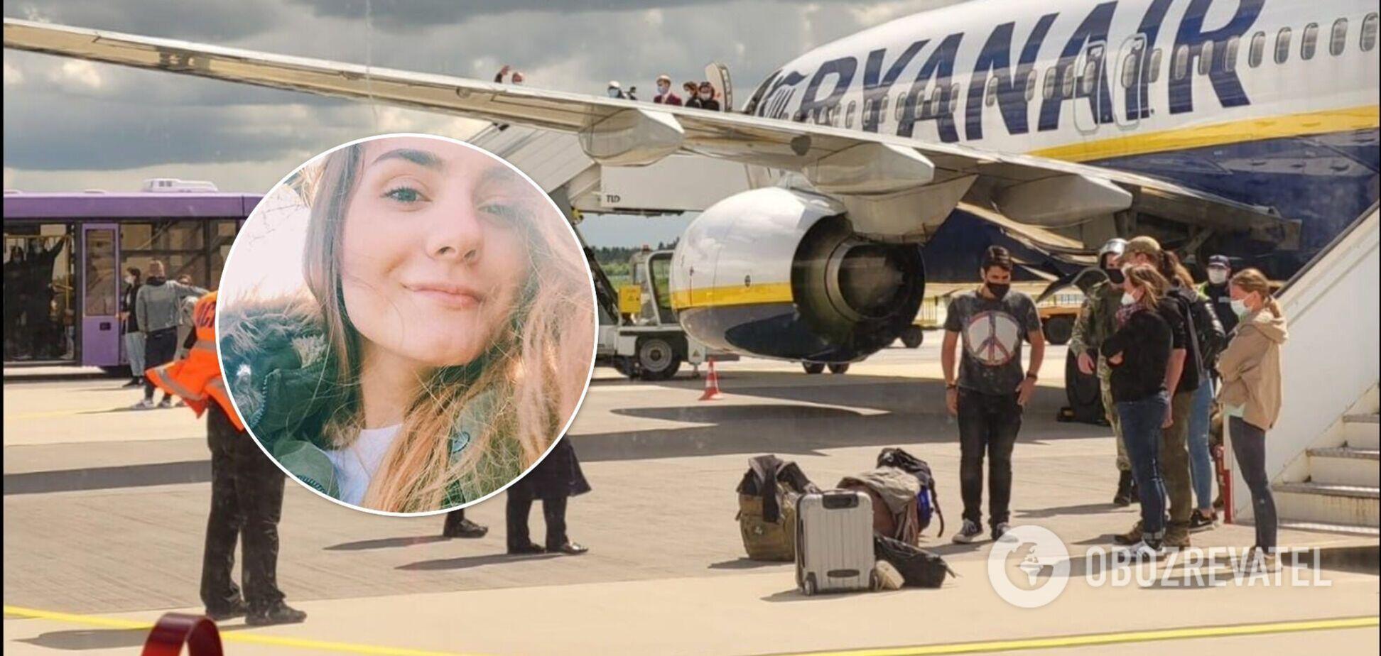 У МЗС РФ пояснили, за які злочини затримана в Білорусі дівчина Протасевича