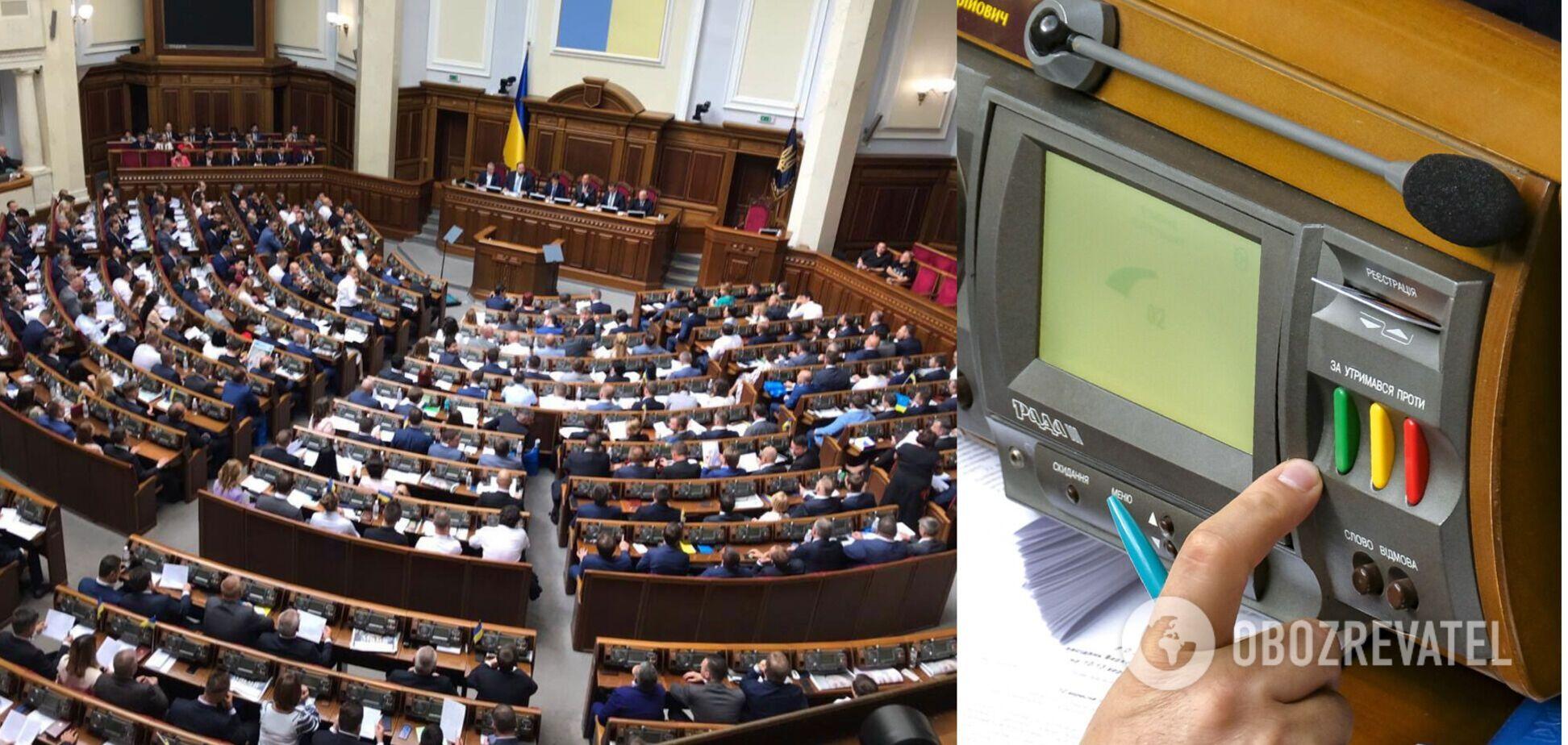Впервые в Украине нардепа будут судить за кнопкодавство. Видео