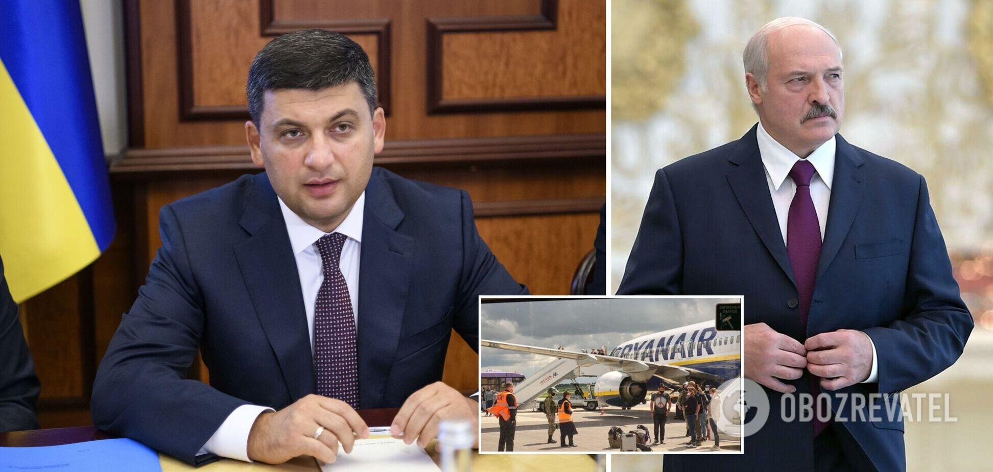 Лукашенко будет аплодировать решению правительства запретить полеты в Беларусь, – Гройсман