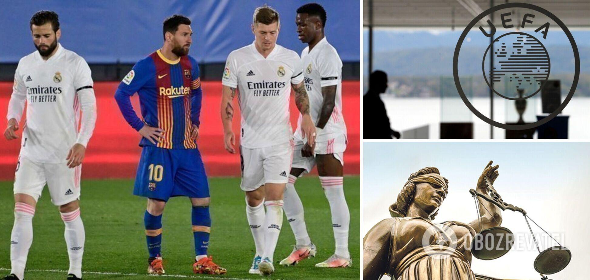 УЕФА Суперлига