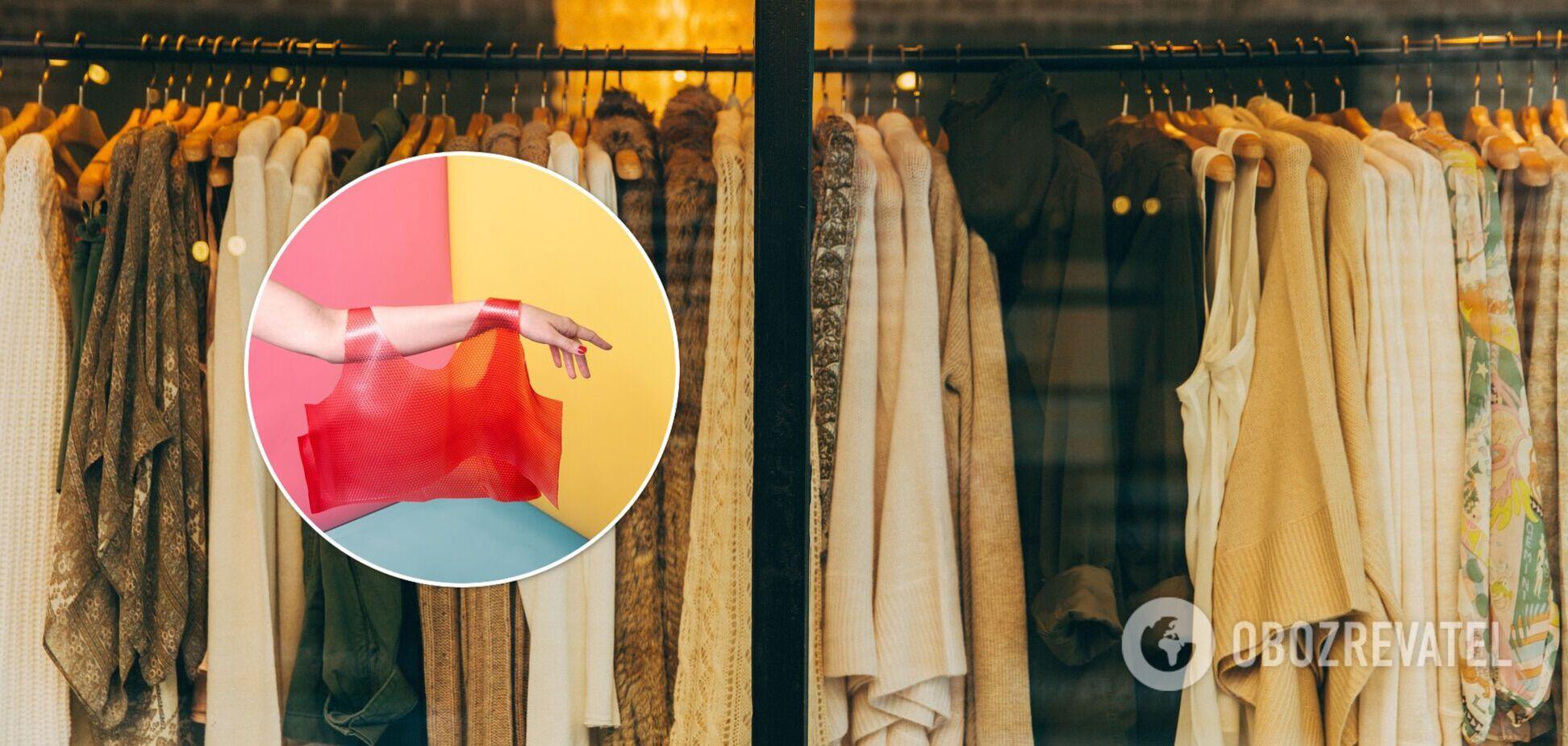 Метод производства одежды-желе – безотходный