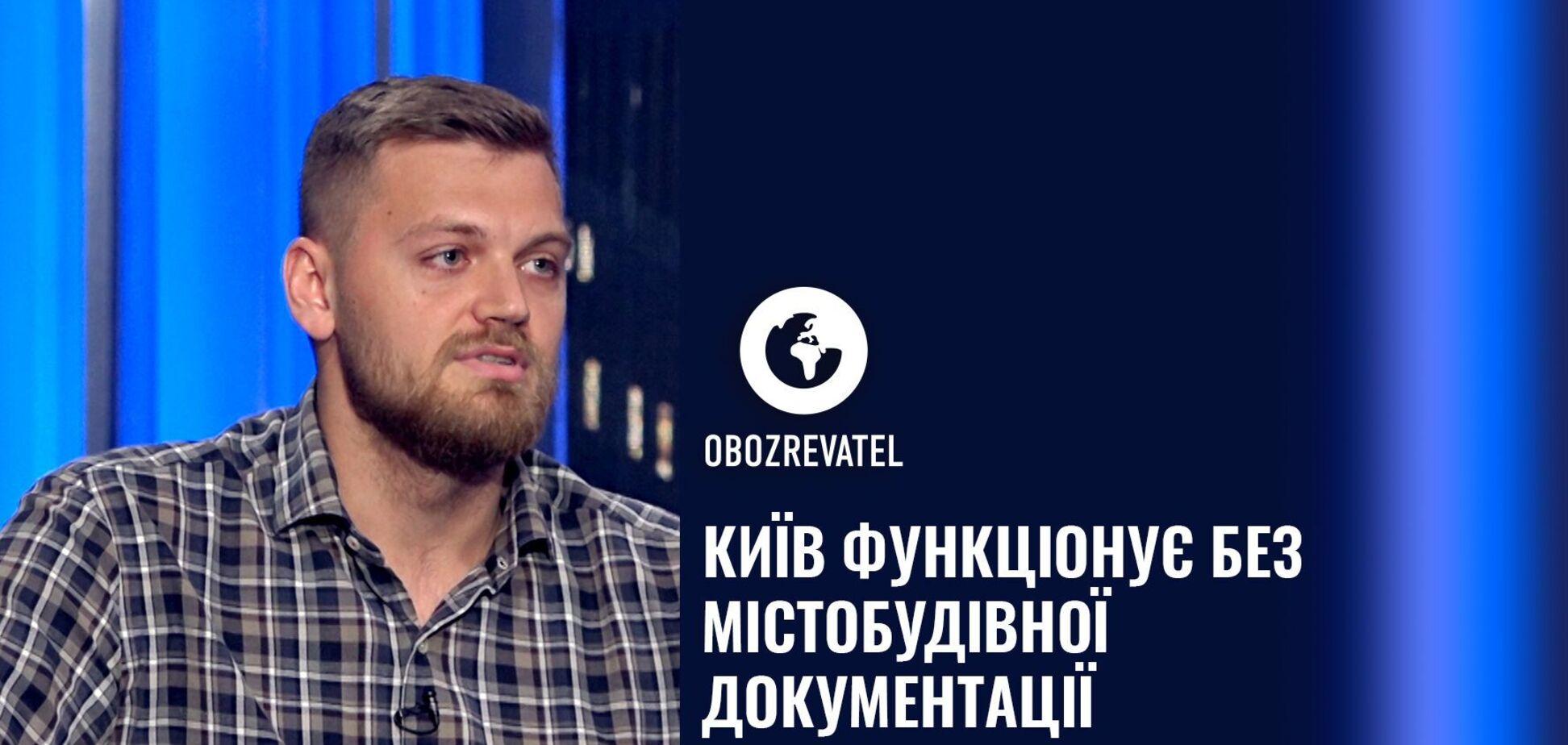 Киев до конца 2021 не получит сбалансированный и профессиональный генплан, - депутат Киевсовета
