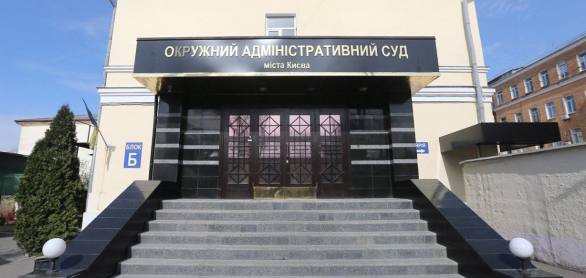 В Киеве 'заминировали' Окружной суд: людей срочно эвакуировали