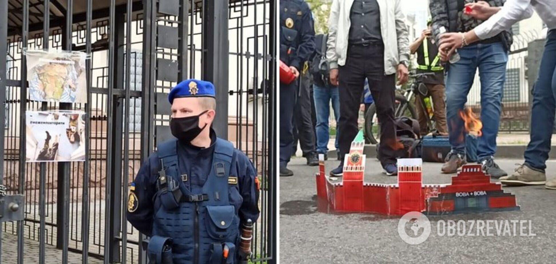 Под посольством РФ в Киеве сожгли 'Кремль'. Фото