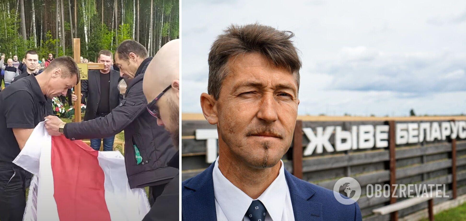 У Білорусі політв'язня, який помер у в'язниці, поховали з біло-червоно-білим прапором. Відео