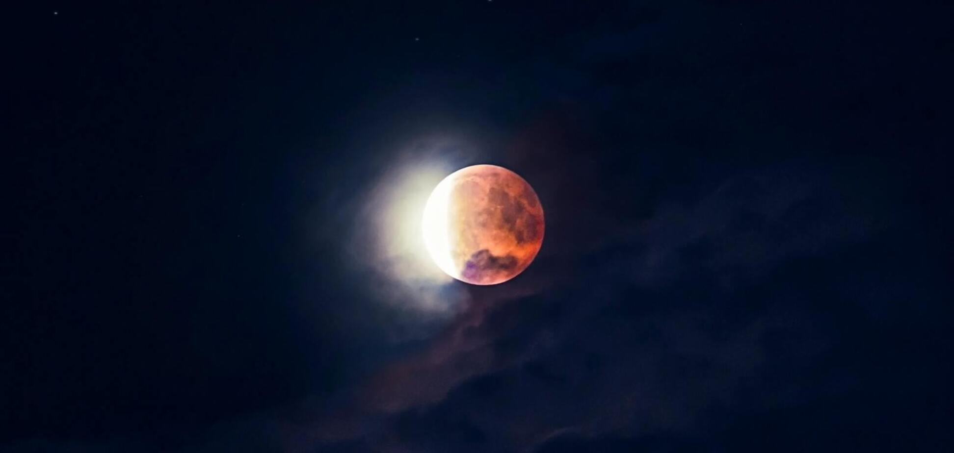 Місячне затемнення 26 травня 2021 нумерологія