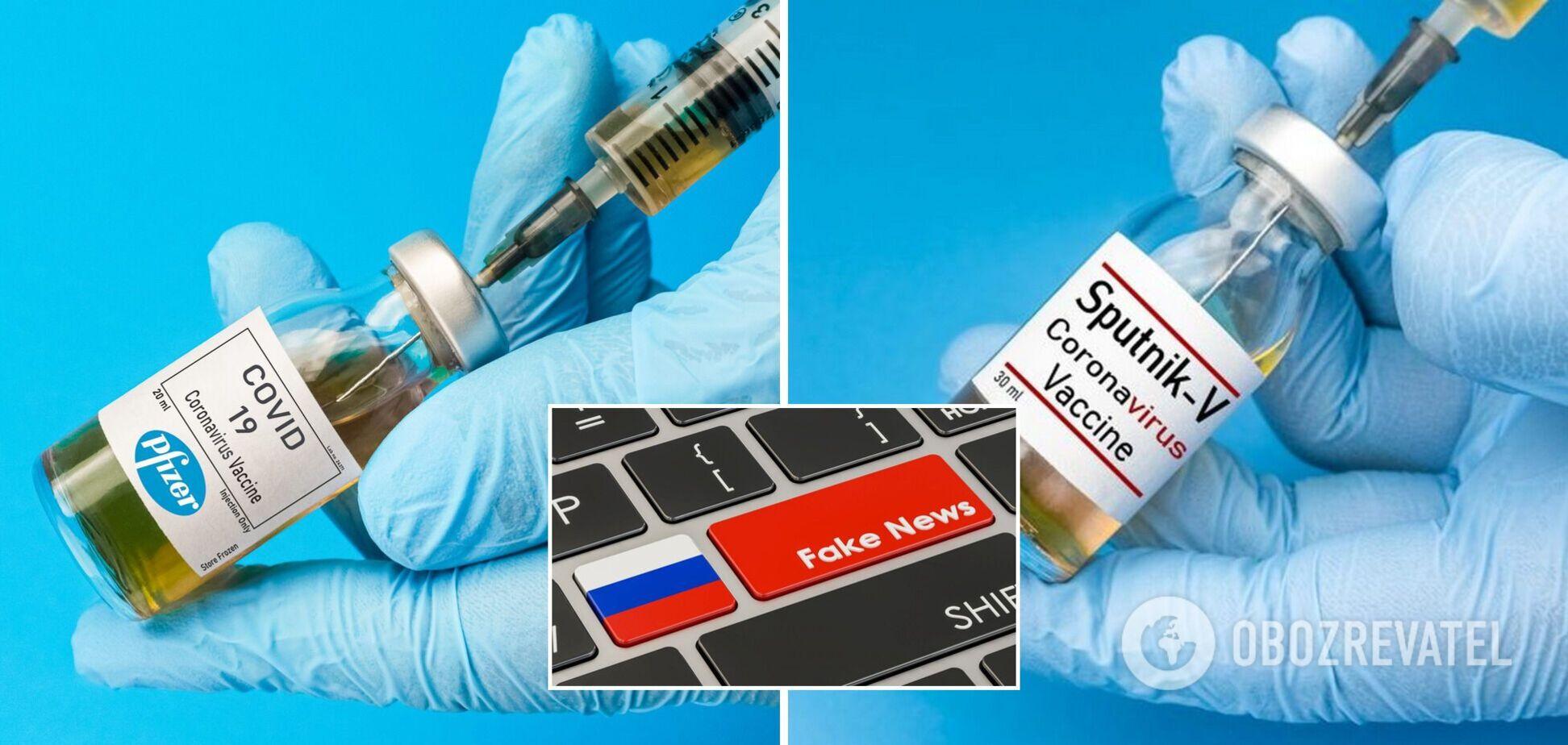 PR-агентство зі слідами в РФ пропонувало європейським блогерам поширювати фейки про Pfizer – ЗМІ