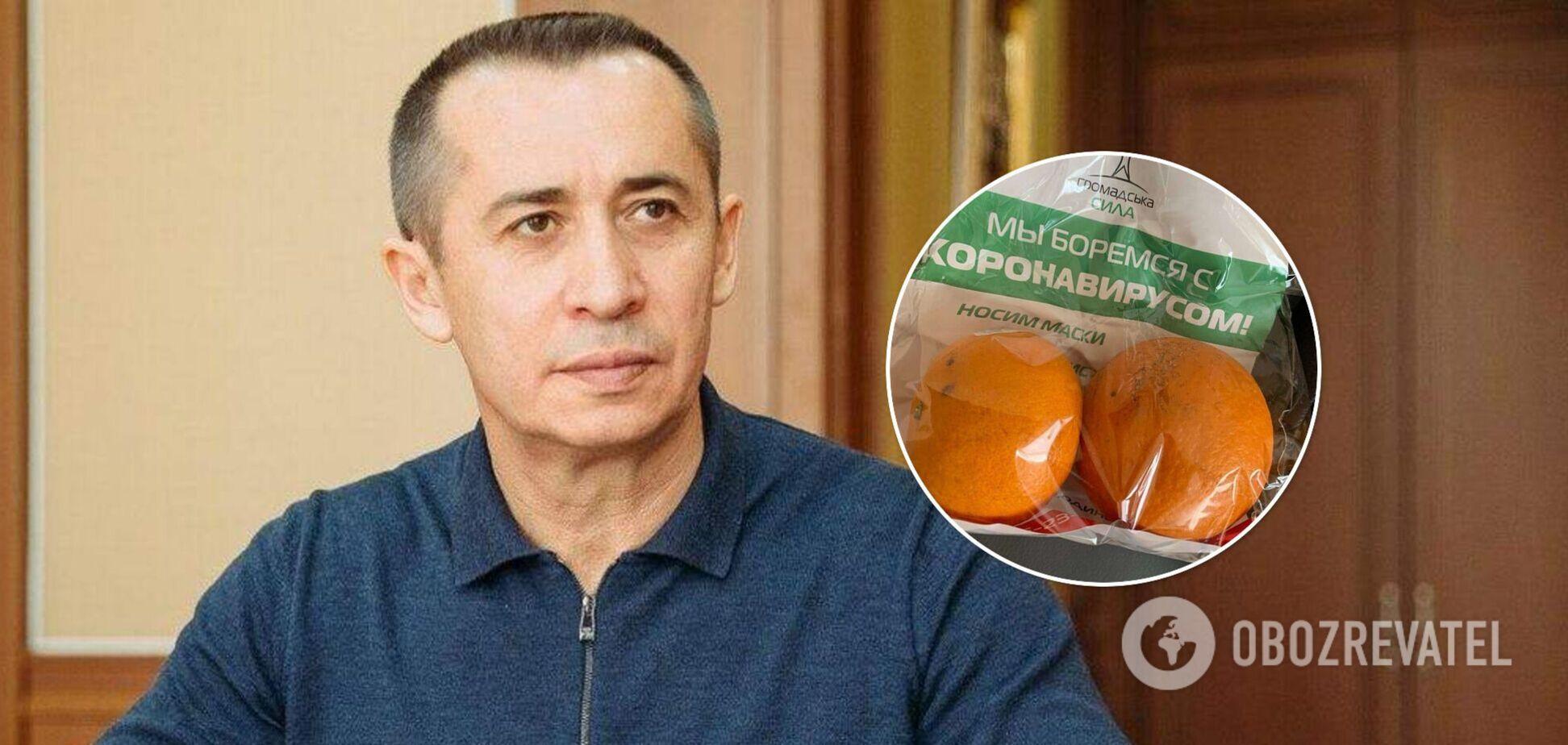 У Дніпрі від Загіда Краснова роздавали набори для 'боротьби з COVID-19' з гнилими апельсинами – ЗМІ